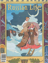 Russian Life: Jan/Feb 2004