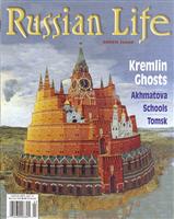 Russian Life: May/June 2004