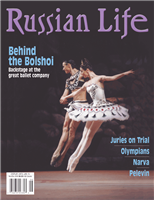 Russian Life: Nov/Dec 2004