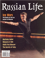 Russian Life: Jan/Feb 2005