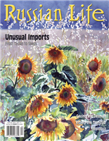 Russian Life: July/Aug 2005