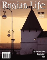Russian Life: Sept/Oct 2005