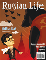 Russian Life: Nov/Dec 2005