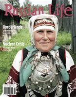Russian Life: Mar/Apr 2006