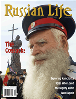 Russian Life: July/Aug 2006