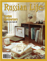 Russian Life: Sep/Oct 2006