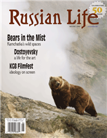 Russian Life: Nov/Dec 2006
