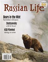 Russian Life: Nov/Dec 2006
