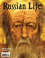 Russian Life: Sep/Oct 2008