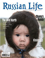 Russian Life: Jan/Feb 2009