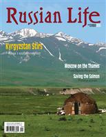 Russian Life: Sep/Oct 2010