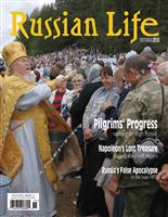 Russian Life: Nov/Dec 2010