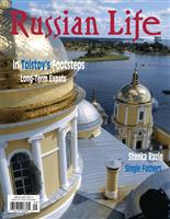 Russian Life: Sep/Oct 2011