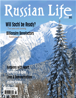 Russian Life: Jan/Feb 2012