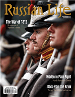 Russian Life: Sep/Oct 2012