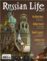 Russian Life: Nov/Dec 2012