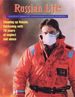 Russian Life: September 1995