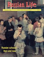 Russian Life: November 1995