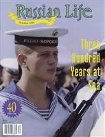 Russian Life: October 1996