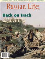 Russian Life: April 1997