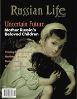 Russian Life: June 1997