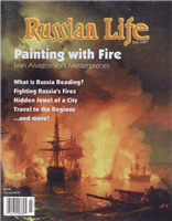 Russian Life: July 1997