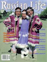 Russian Life: September 1997
