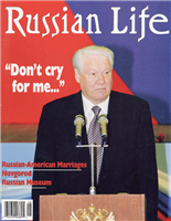 Russian Life: Oct/Nov 1998