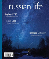 Russian Life Magazine :: Renew Subscription