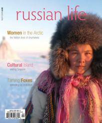 Russian Life Magazine - Classroom Copies