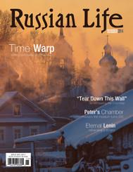 Russian Life: November/December 2014