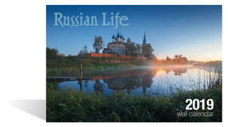 2019 Russian Life Wall Calendar