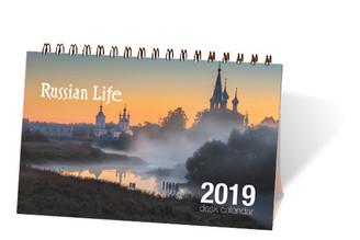 2019 Russian Life Desk Calendar