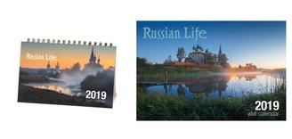 2019 Calendar Pack (Wall + Desk)