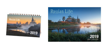2019 Calendar Pack (Wall + Desk)