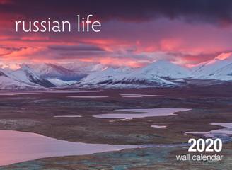 HALF PRICE!  2020 Russian Life Wall Calendar
