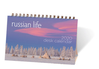 2020 Russian Life Desk Calendar