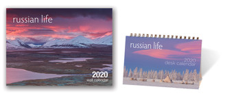 2020 Calendar Pack (Wall + Desk)