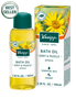 Joint & Muscle Bath Oil: Arnica