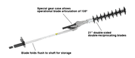 Power Source CompatibilityPAS-225, PAS-230, PAS-266, PAS-280 and PAS-2620 Length (in)64.4 Weight (lb)5.6 Cutter TypeDouble-Sided, Double-Reciprocating Blade Length (in)21 Consumer Warranty5 years Commercial Warranty2 years
