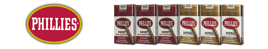 Phillies Little Cigars