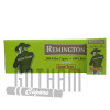 Remington Filtered Cigars White Grape carton & pack