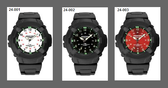 Combat Watch AquaForce 2400 Series