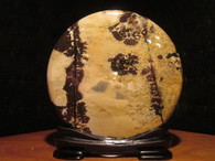 Chinese Picture Jasper 3.5 inch # 3-SOLD
