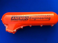 Ford Focus Mk2 RS/ST I5 New Cast Inlet Plenum [ORANGE]
