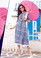 Colorful & Lovely Sky blue Colored Cotton Printed Readymade Kurti