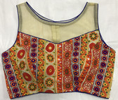 Premium Saree Blouse Choli Padded beige colorful thread mirror work