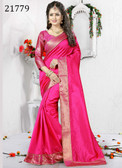 Delightful & Charming Pink Colored Art Silk Saree