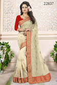 Gorgeous & Attractive Beige Colored Georgette Saree