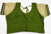 Saree Blouse Choli Plain Green Shimmer Designer Brocade 140717136